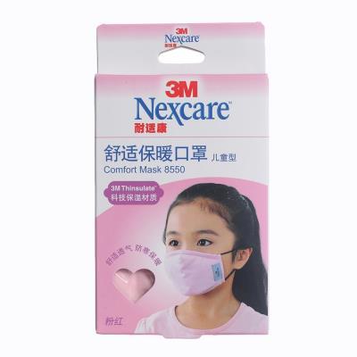 3M耐适康 儿童型保暖口罩(粉红色1只装)