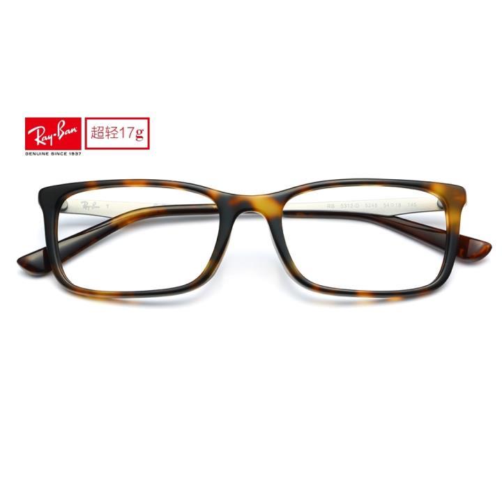 RAY BAN雷朋眼镜架0RX5312D 5248 54 玳瑁