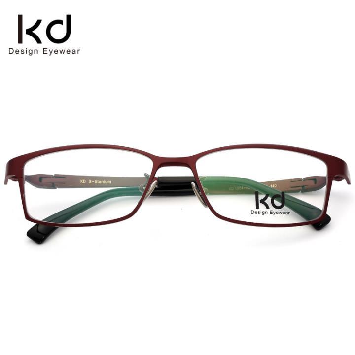 KD时尚光学眼镜架KD1904-F06红