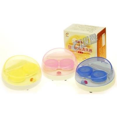 凯达电动隐形眼镜清洗器HL-800(颜色随机)