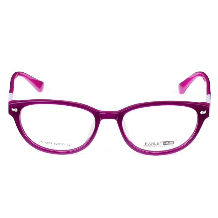 PARLEY派勒板材眼镜架-紫色(PL-A001-C2)
