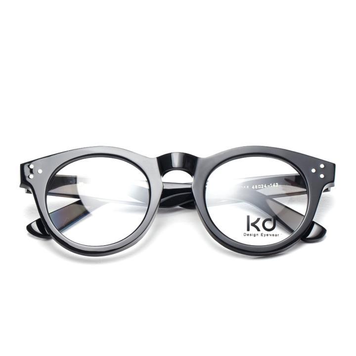 KD时尚光学眼镜架KD1515-C1  黑色