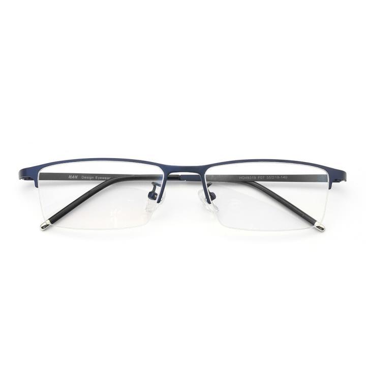 HAN不锈钢光学眼镜架-时尚哑蓝(HD49319-F07 )