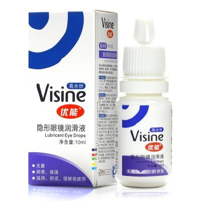 Visine优能高水份修复滴眼液10ml