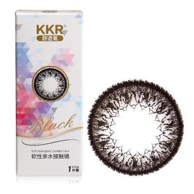 KKR 舒透氧彩色隐形眼镜半年抛1片装-炫氧美目(黑色)