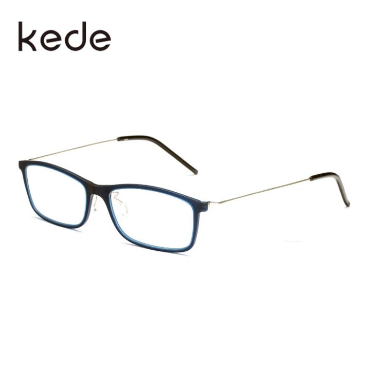 kede时尚光学眼镜 ke1834-F07 哑蓝