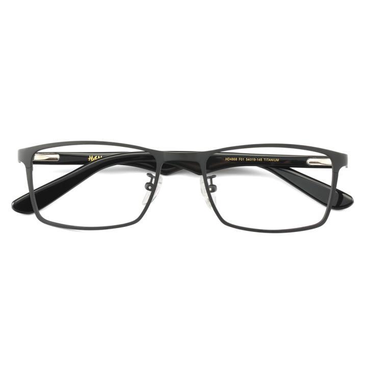 HAN纯钛光学眼镜架HD4868-F01 哑黑