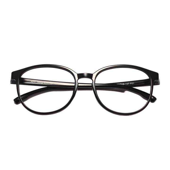 HAN MEGA-TR钛塑近视眼镜架-亮黑(HD3103M-F01)