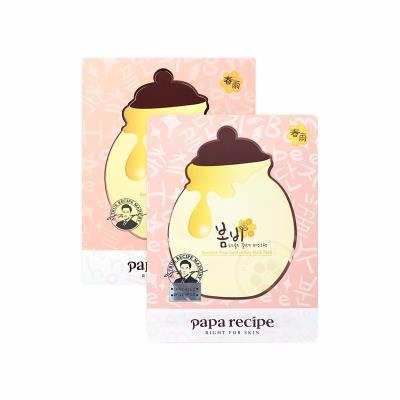 paparecipe韩国春雨玫瑰黄金蜂蜜面膜粉色海淘专享-5片装*1盒