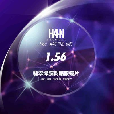 HAN 1.56翡翠绿膜非球面树脂镜片(1.553)