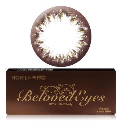 海俪恩萌生宠爱双周抛彩色隐形眼镜3片装-气质棕