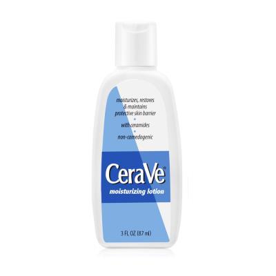 CeraVe 补水保湿润肤乳液87ml