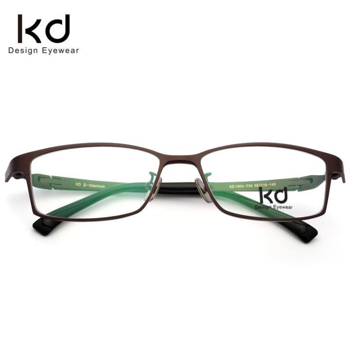 KD时尚光学眼镜架KD1904-F04棕
