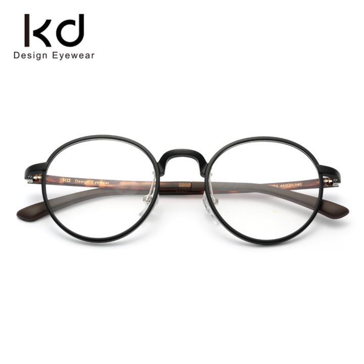 KD时尚光学眼镜架KD71400-C2 哑黑