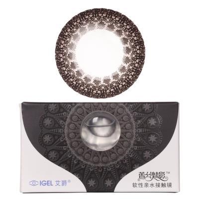 艾爵蕾丝魅影双周抛彩色隐形眼镜6片装-灰