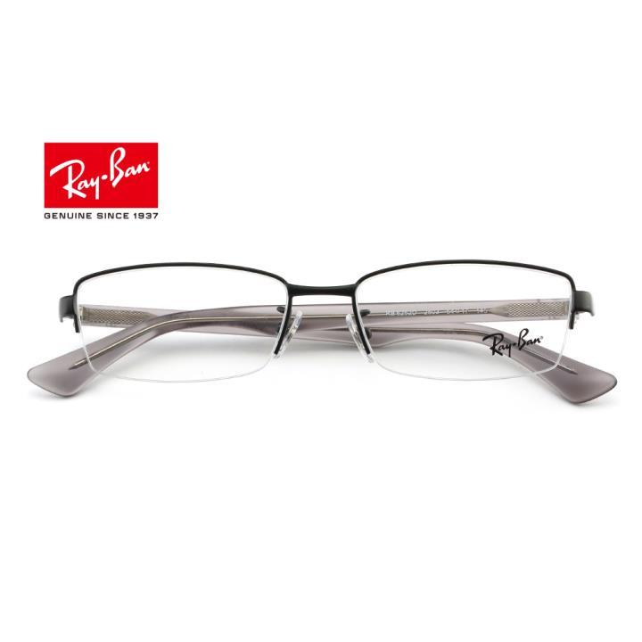 RAY BAN雷朋金属眼镜架0RX6252D 2503 54