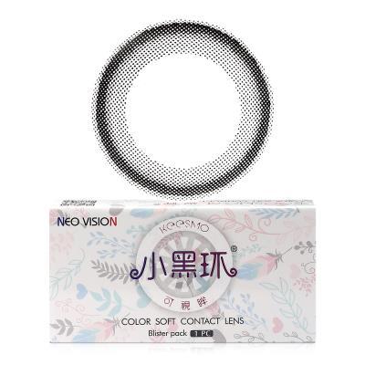 NEO可视眸小黑环彩色隐形眼镜半年抛1片装-NC012小黑环