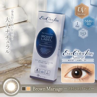 Ever Color 1day Natural Mosit Label UV保湿彩色隐形亚博竞猜日抛型20片装-Brown Mariage