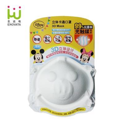 意诺唯立体卡通口罩迪士尼小童米妮版S号(3只装)