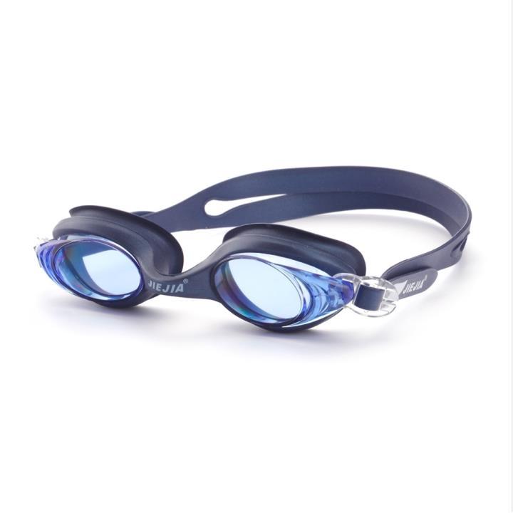 捷佳游泳镜J2548-1