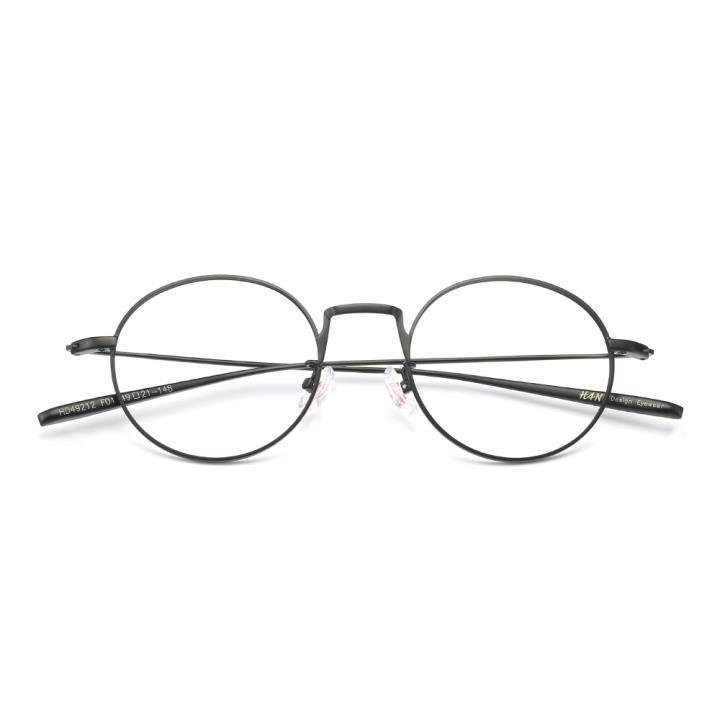 HAN不锈钢光学眼镜架-哑黑色(HD49212-F01)