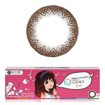 科尔视格言彩色隐形眼镜日抛10片装-甜心巧克力