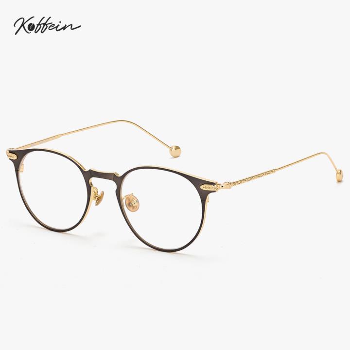 Koffein光学眼镜架Kitty C3 铜/亮金