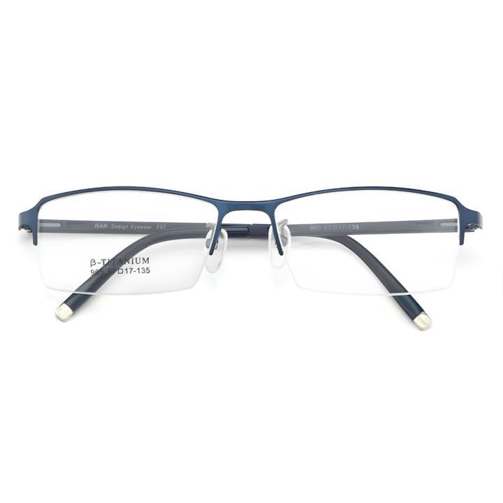 HAN 不锈钢光学眼镜架-深蓝色(965-F07)