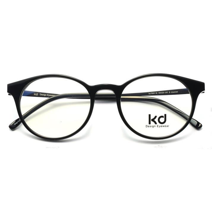 KD设计师手制板材金属眼镜kc7003-C01