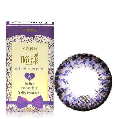 高视能瞳漾月抛彩色隐形眼镜3片装-薰衣草紫