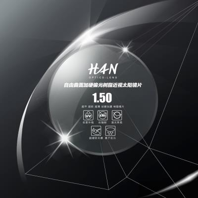 HAN 1.50偏光树脂近视太阳镜片(黑灰)
