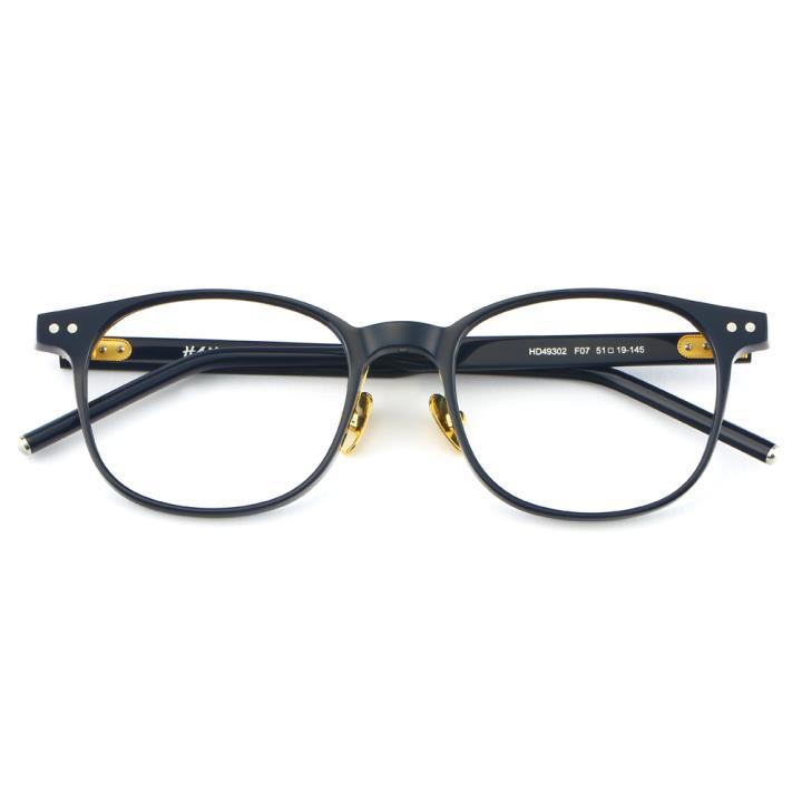 HAN 板材光学眼镜架-清湛深蓝(HD49302-F07)