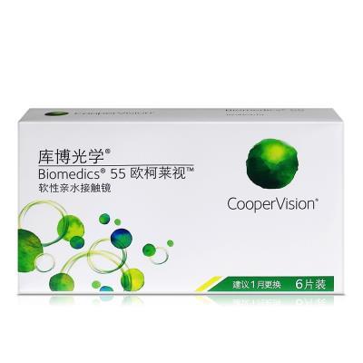 库博Biomedics55欧柯莱视隐形眼镜月抛6片装(新老包装随机发货)