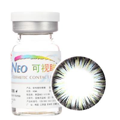 NEO可视眸巨目彩色隐形眼镜年抛一片装NB111 丝光灰