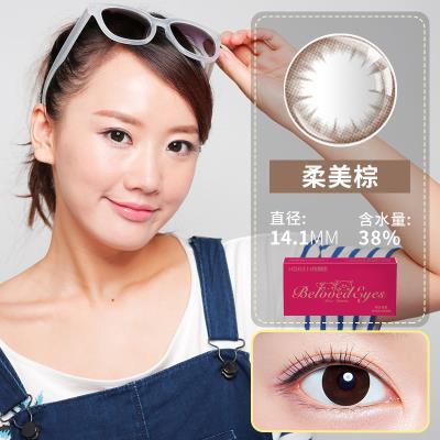 海俪恩萌生宠爱季抛彩色隐形眼镜2片装-柔美棕