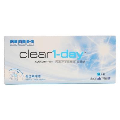 可丽博Clear1-day日抛隐形眼镜10片装