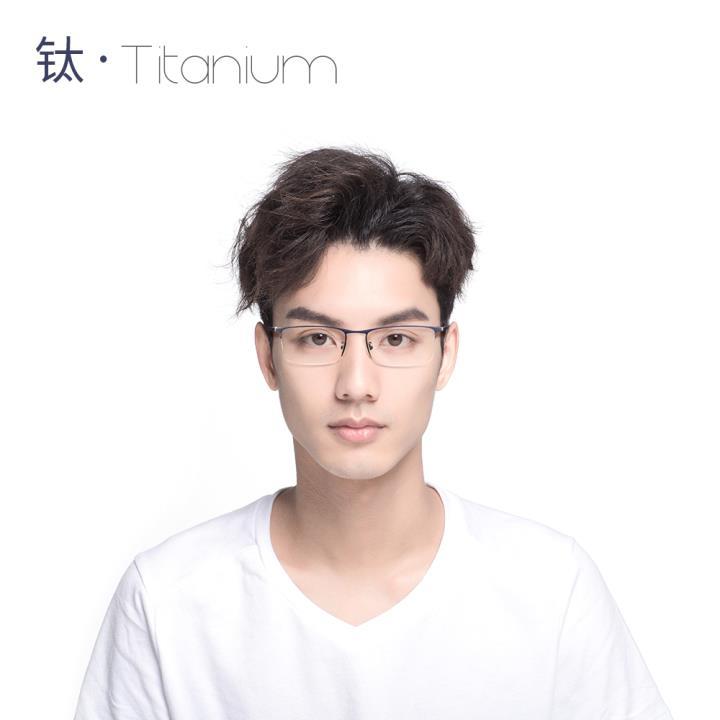 HAN COLLECTION純鈦光學眼鏡架-藍色(HN41114M C03)