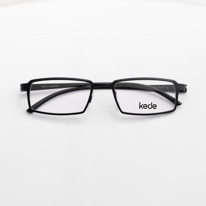 Kede时尚光学眼镜架Ke1420-F07  蓝色