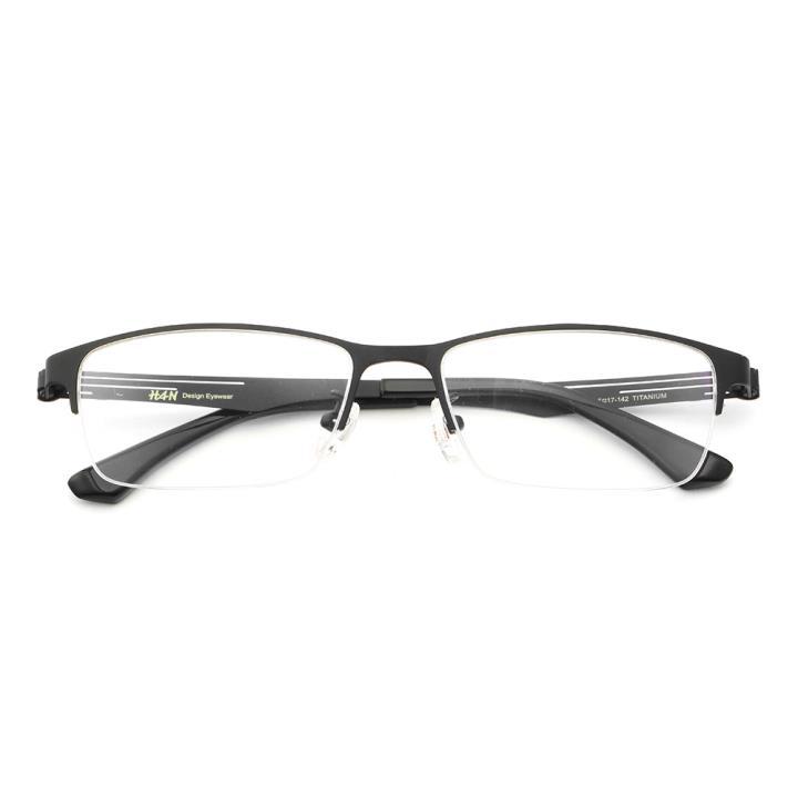HAN 光学眼镜架HD49110-F01经典哑黑