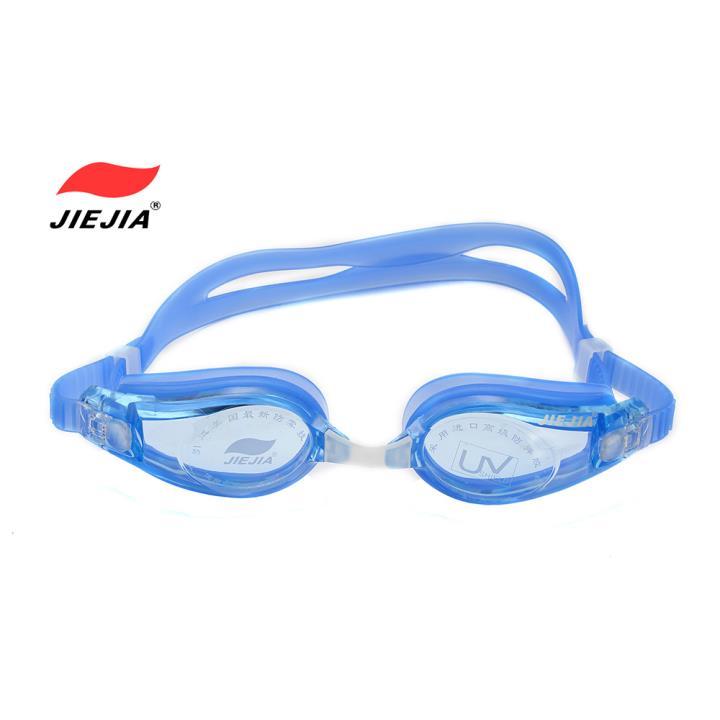 捷佳游泳镜J2660-3