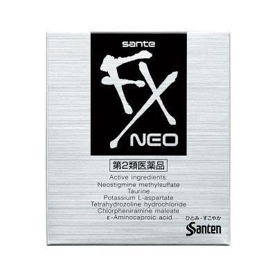 日本SANTEN参天FX NEO 缓解眼疲劳清凉型眼药水12ml/瓶(银色版)