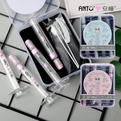 安瞳針管式旅行分裝器-嬰兒粉