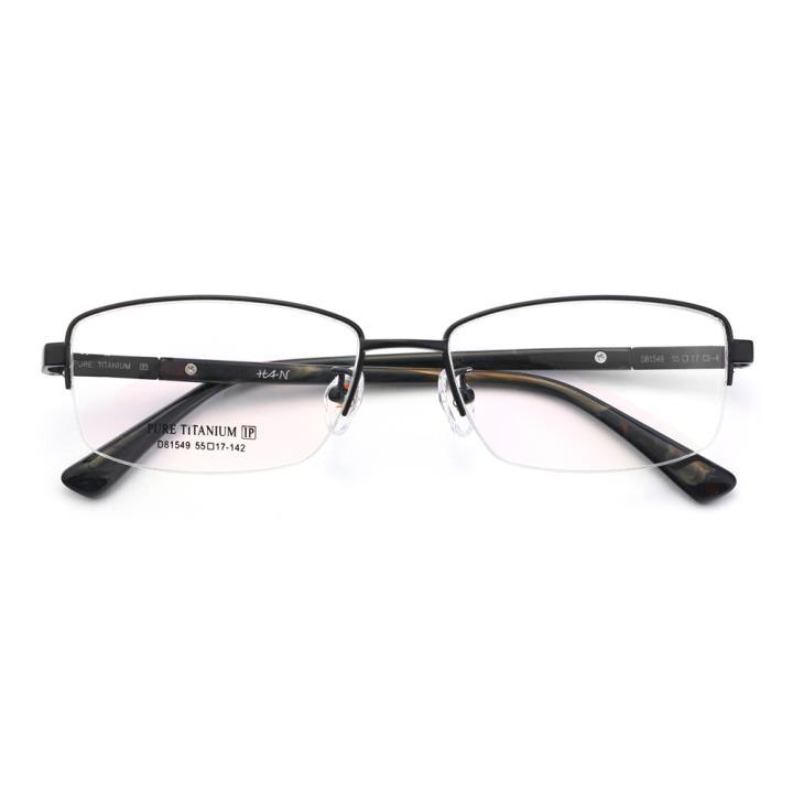 HAN纯钛时尚光学眼镜架-经典亮黑(D81549-C2-4)