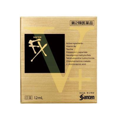 日本SANTEN参天FX V+维他命滋养清凉型眼药水12ml/瓶(金色版)