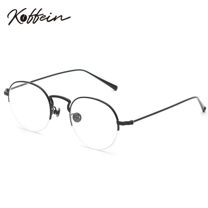 Koffein光学眼镜架Eartha COL.1 黑