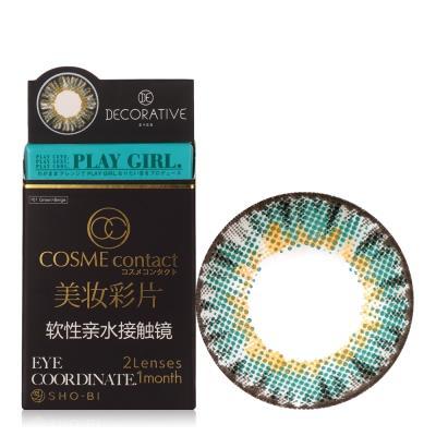 妆美堂日本DECORATIVE美妆彩片月抛2片装-精灵绿