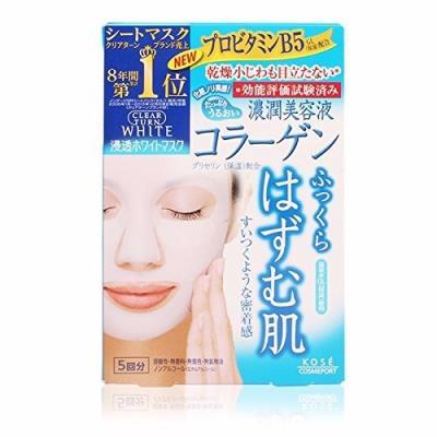 Kose/高丝 玻尿酸+胶原蛋白面膜组合2粉+蓝(海淘专用)