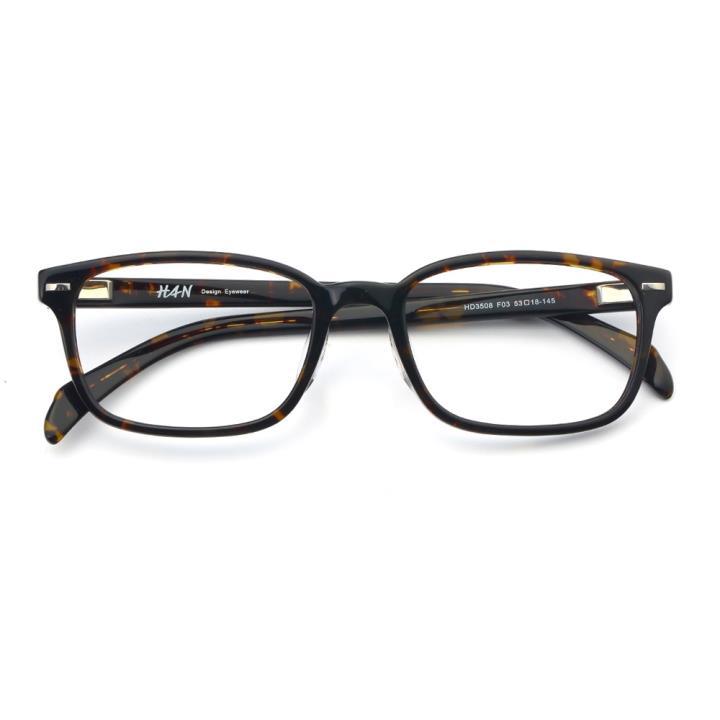 HAN时尚光学眼镜架-时尚玳瑁(HD3508-F03 )
