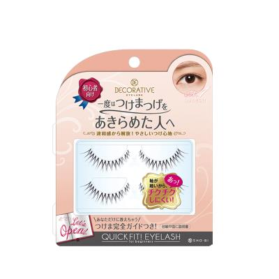 妆美堂Decorative Eyelash 2对装纤细梗上睫毛(纯真款)