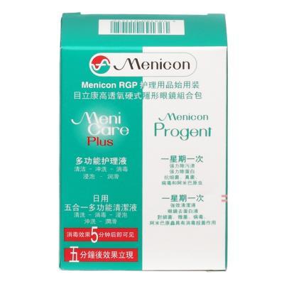 Menicon目立康高透氧RGP硬性隐形眼镜护理液50ml+AB液组合装(日本原装)